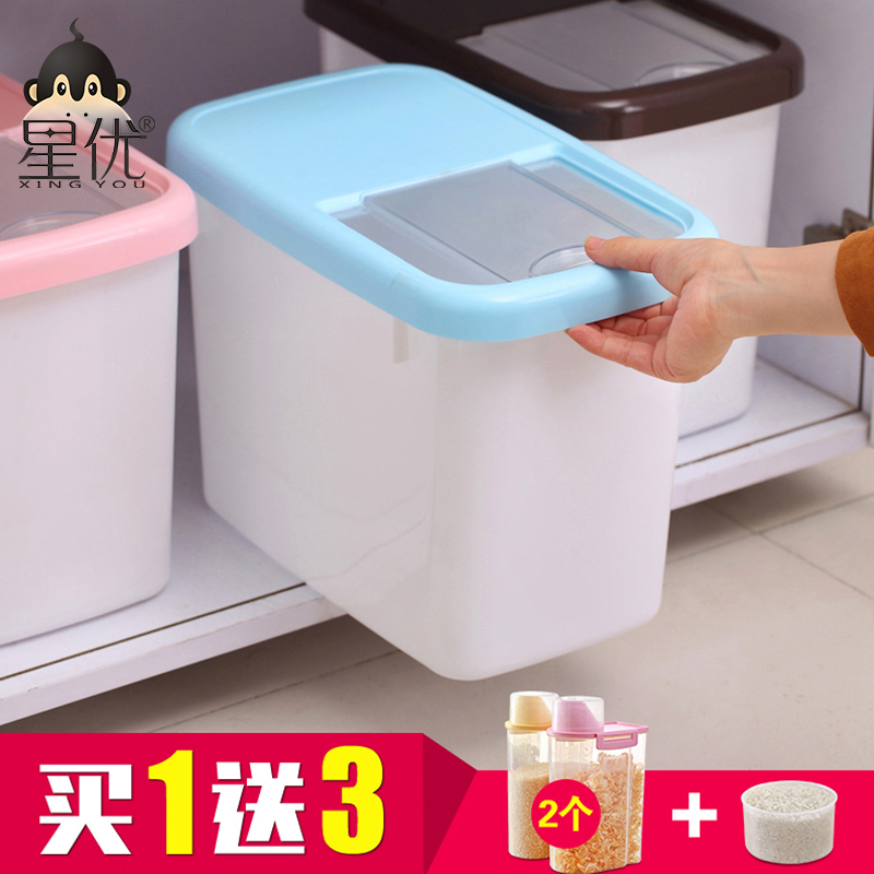 Plastic rice bucket chu rice box migang flour barrel 10KG cans sealed bucket with lid kitchen pest control moisture meter box