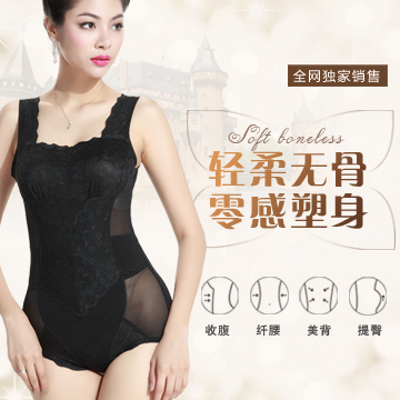 薇娜薇蕾丝plastotype bra large size thin models sexy perspective siamese body sculpting underwear postpartum body