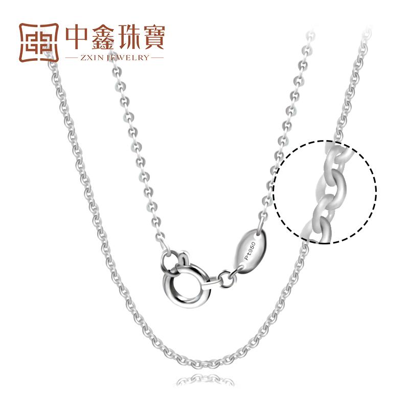 China Beautiful Platinum Chain, China Beautiful Platinum Chain ...