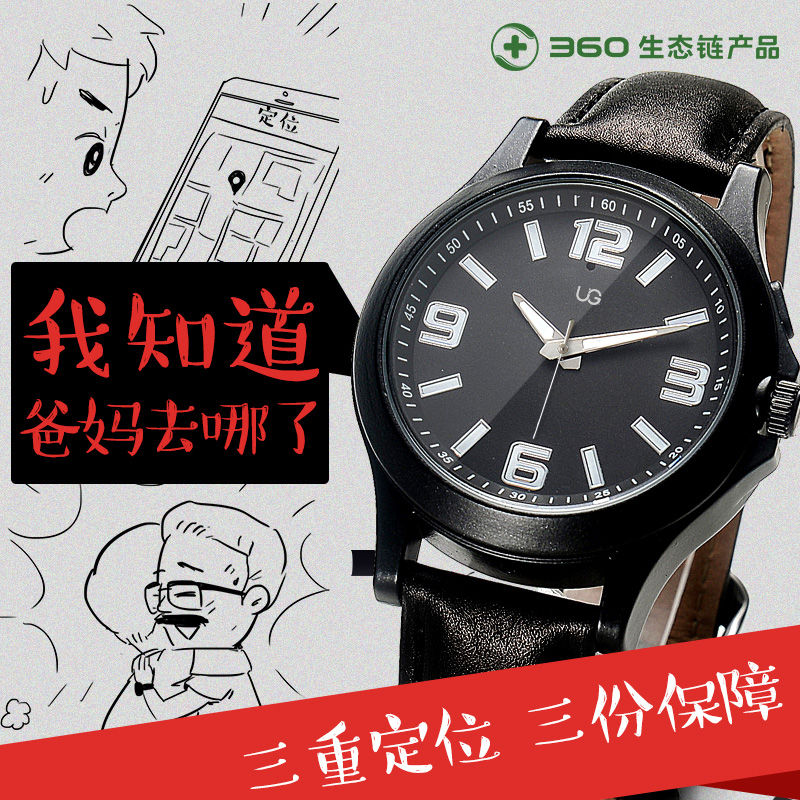 Play with a sense of ug-ii elderly smart watch anti lost tracking positioning gps locator gps heart rate measured blood pressure heart rate
