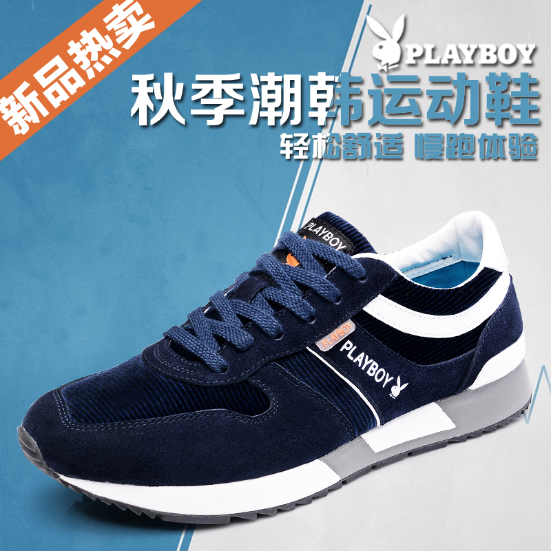 Playboy men's fall men's shoes tide shoes tide male korean couple sports shoes running shoes breathable men's