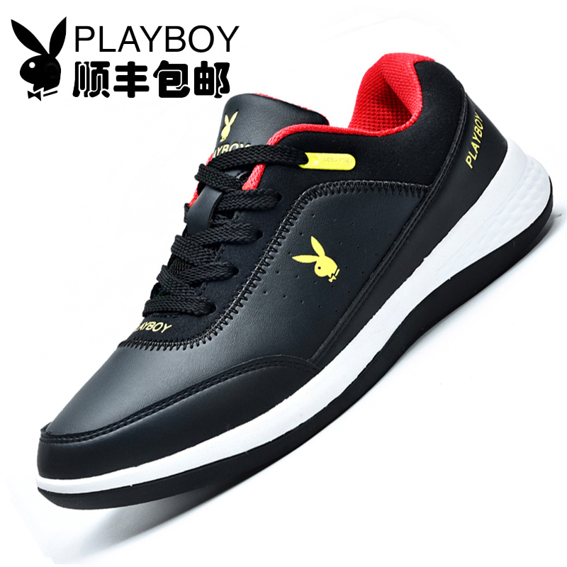 Playboy men's new fall sports and leisure shoes men shoes korean version of the increased running shoes breathable male