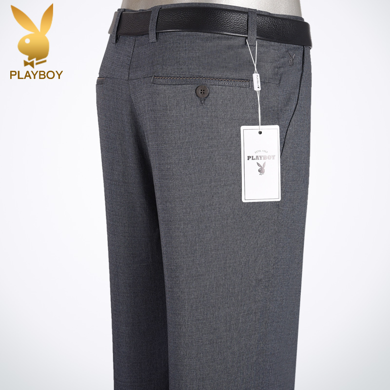 Mens Pants Print Vertical Logo Trousers Playboy 7cUdcV3pbS