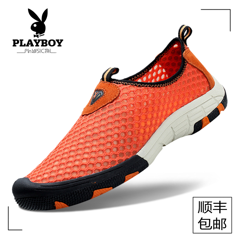Playboy/playboy men's summer mesh breathable mesh shoes tide sets foot shoes men's sports and leisure shoes