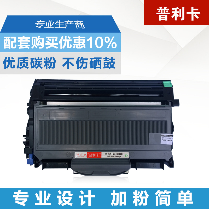 Plca applicable brother dr-2150 hl-2140 mfc-7340 tn-2115 toner cartridge printer toner cartridges