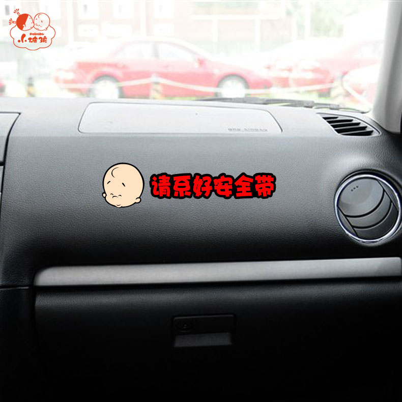 Please fasten your seat belt warning stickers reflective stickers small broken child cartoon sticker car stickers car stickers in the control