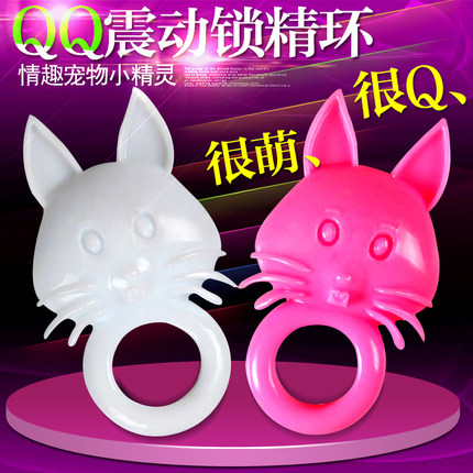 Please qq epicenter ring lock fine ring male penis ring ring ring delay ring vibration ring adult hygiene supplies