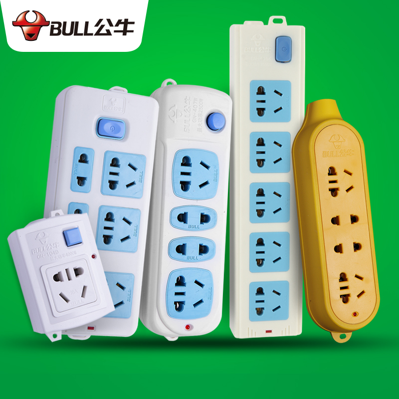 Plug wire board flapper bulls bulls inserted row socket with switch without cable wiring board wireless no power cord