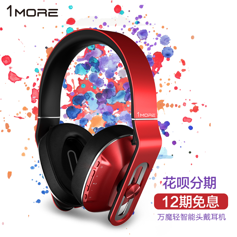 Plus a lianchuang 1MORE 4.1 wired headset bluetooth headset heavy bass music intelligent hearing protection