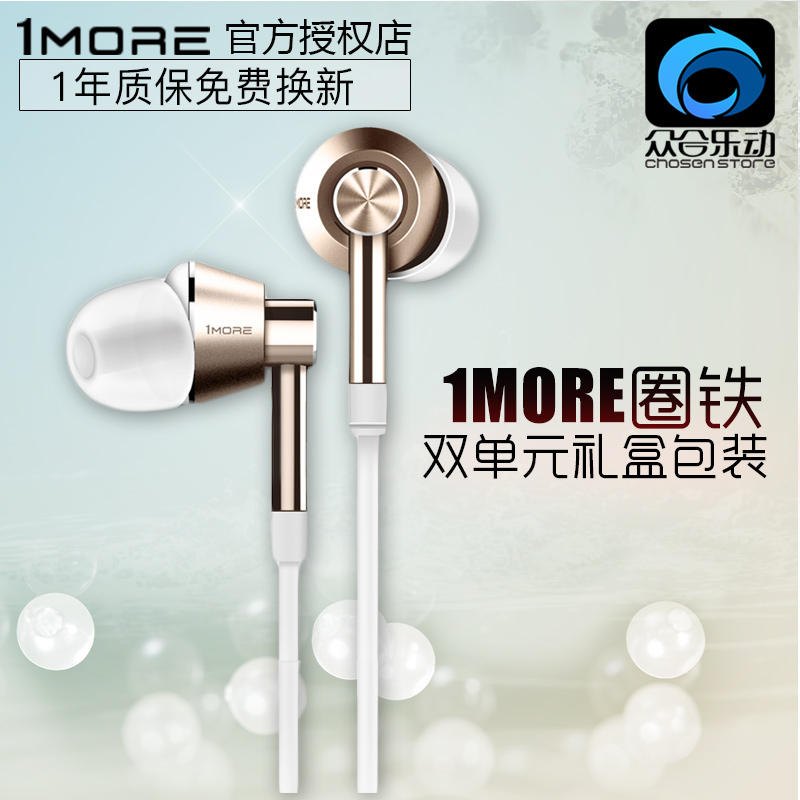 Plus a lianchuang 1more ring iron headphones ear headphones hifi headphones headset phone wire with wheat