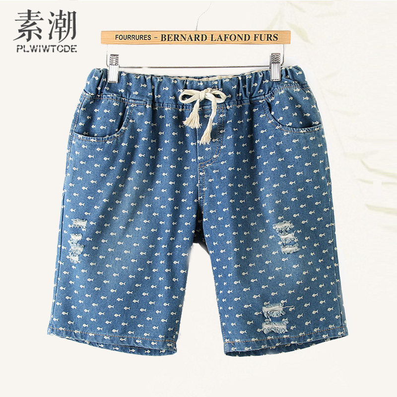 Plus fertilizer xl women fat mm summer denim shorts pants five pants loose nine points pants female was thin summer 5