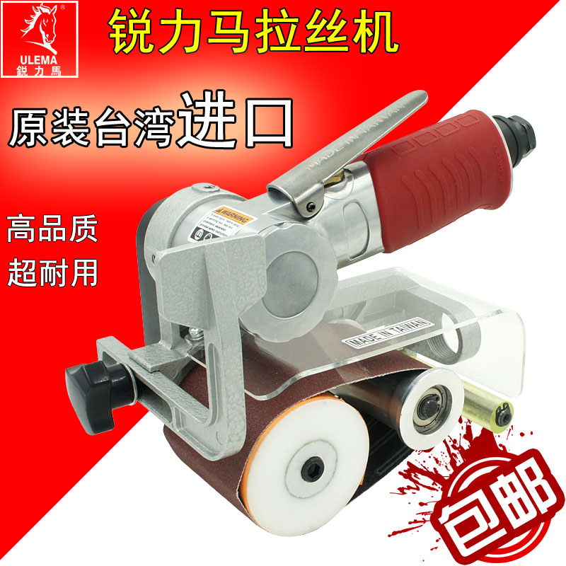 Pneumatic belt machine drawing machine cingulated tank machine belt belt belt polishing machine grinding machine sanding machine 60 * 280mm