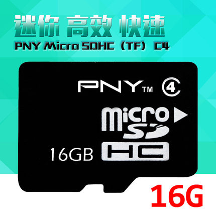 Pny pny tf card mobile phone memory card tablet pc memory card driving record logger card genuine special