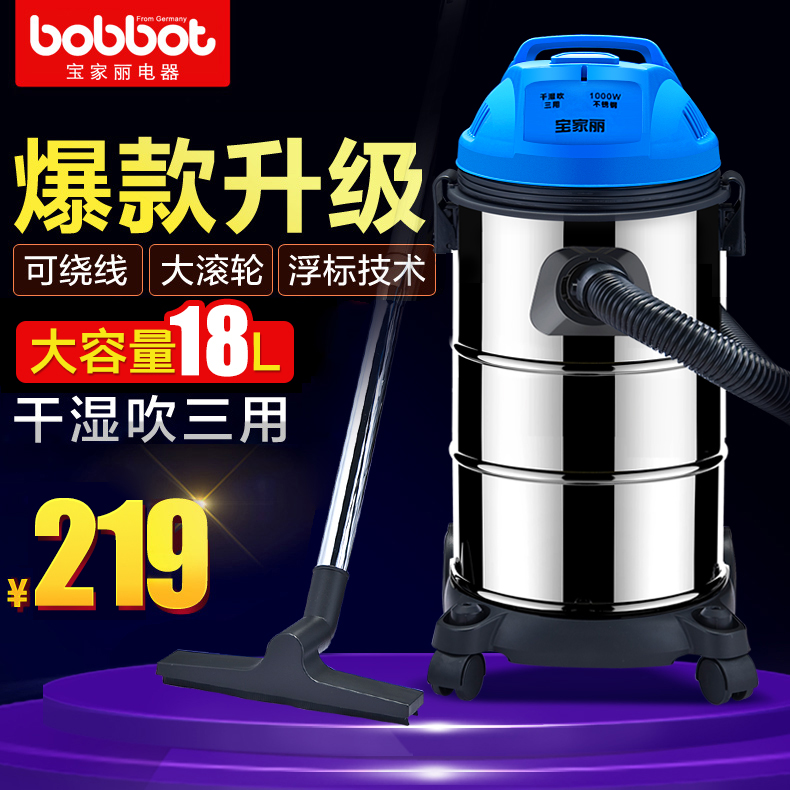 Po yau vacuum cleaner handheld household ultra quiet industrial wet and dry wind power strong suction carpet barrel machine