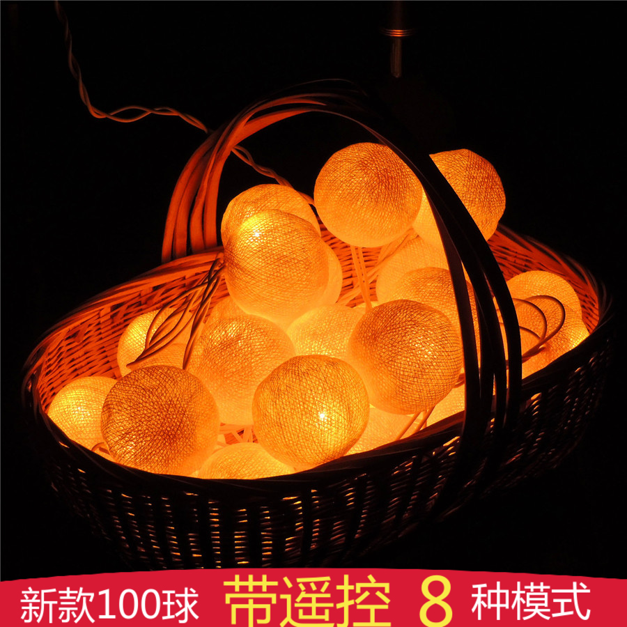 Poem maha thai cotton ball creative led ball lamp lantern string lights decorative light string lights flashing string lights ball lights