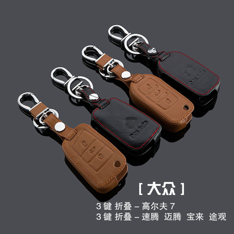 Point bean volkswagen passat magotan wallets wallets apply polo dedicated remote folding key sets