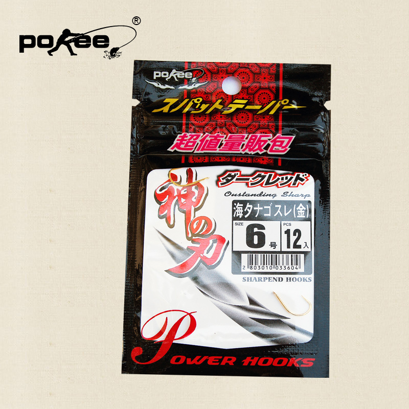 Pokee pacific brand sea eve gold thornless durable hooks barbless hooks hooks athletics authentic