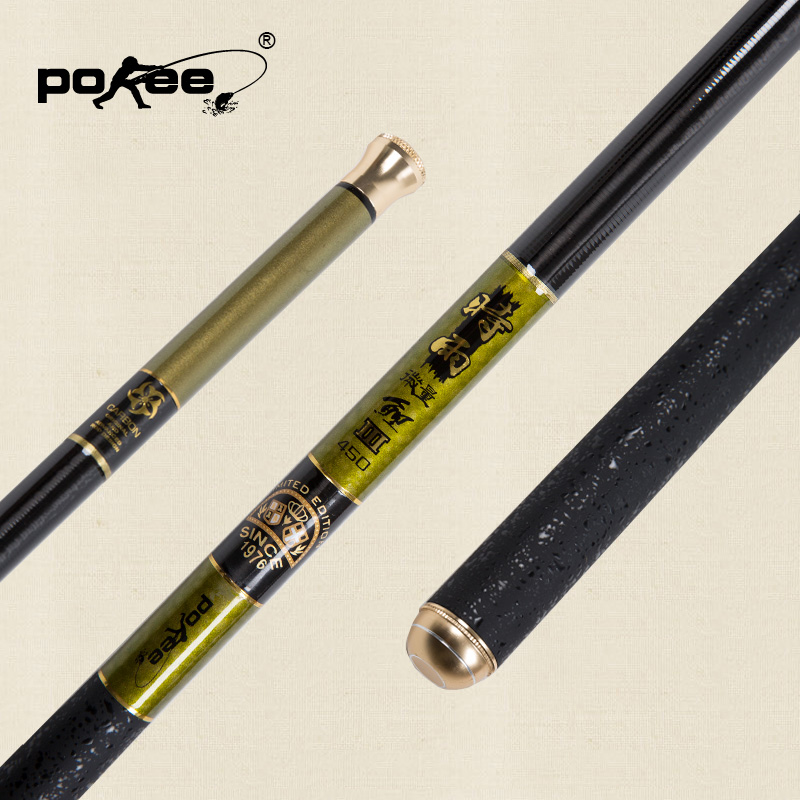 Pokee pacific simus rain trace three generations of 5.4 6.3 high carbon rod fishing rod fishing rod fishing tackle hard