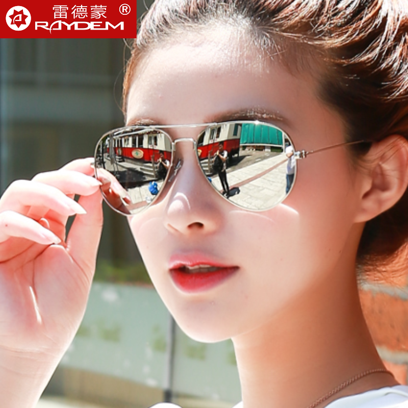 Polarized sunglasses female yurt reflective sunglasses sunglasses for men 16 new sunglasses female star models the influx of people round face 20