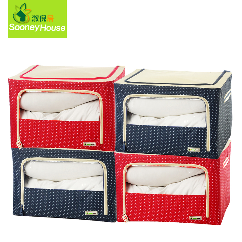 Polka dot 4 sets of 66 liters cabernet box covered storage box oxford cloth quilt finishing box underwear storage box