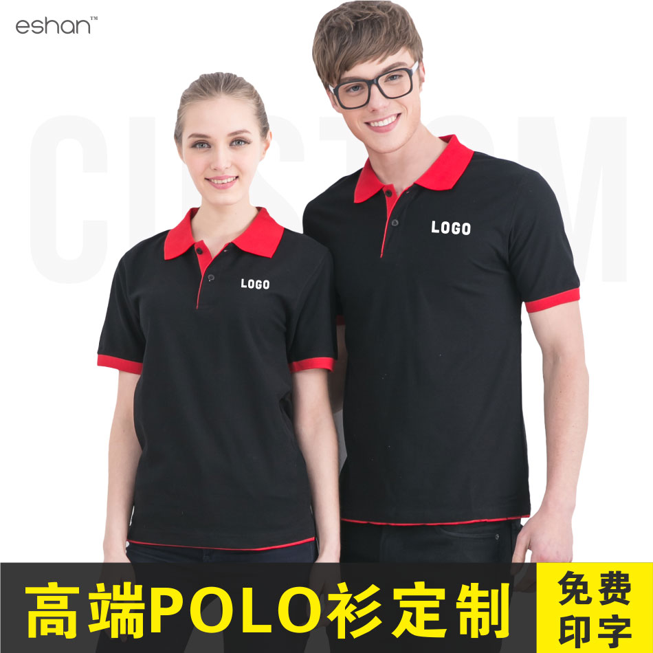 Polo shirt custom customized advertising culture shirt embroidered short sleeve t-shirt lapel work clothes work clothes diy printed logo