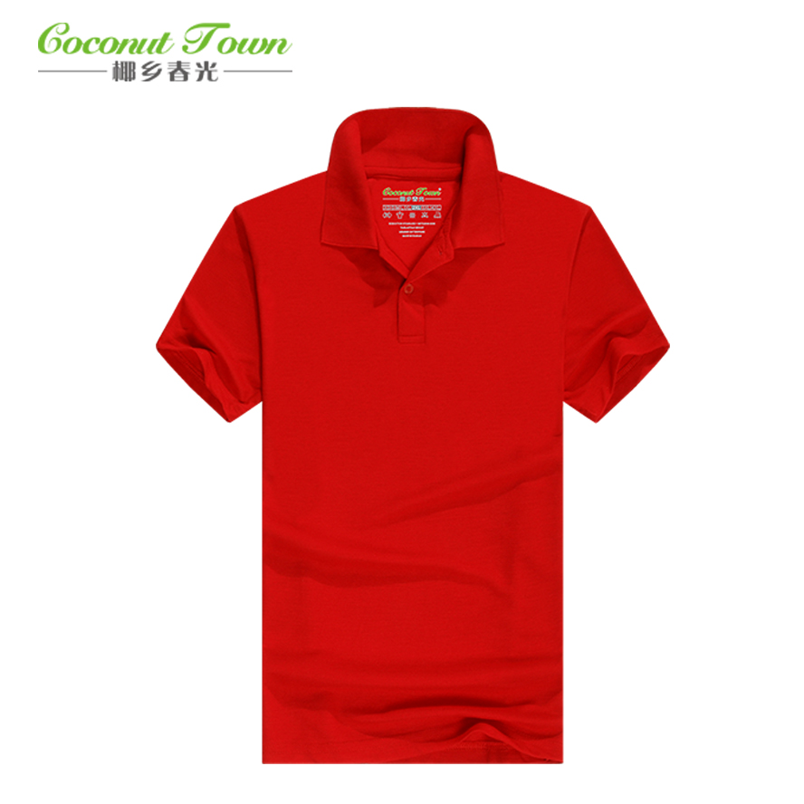 Polo shirt custom t-shirt diy custom team clothing custom activities shirt work clothes nightwear class service custom printed logo
