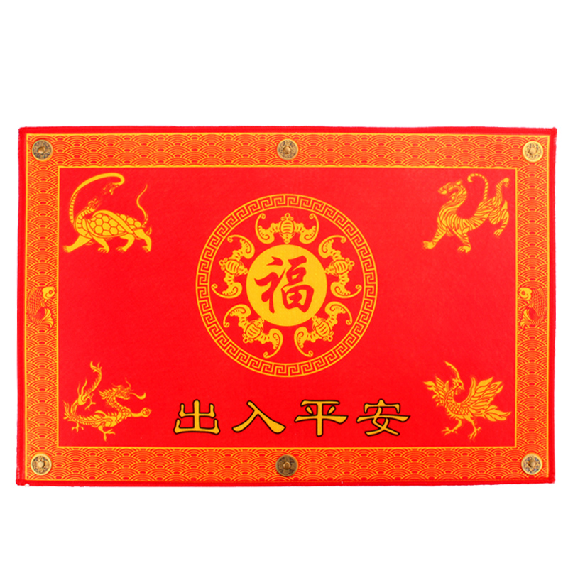 Poly edge feng shui house lucky wang house blessing word door mat mats doormat suede footpads feng shui home decorations