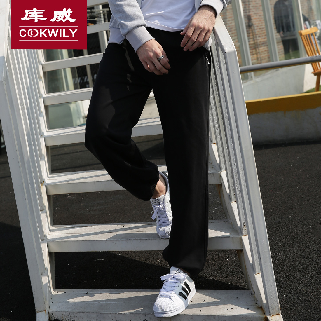 Pool basketball jogging pants wei pants male sports trousers sports pants spring and autumn loose to close the mouth casual pants feet wei pants