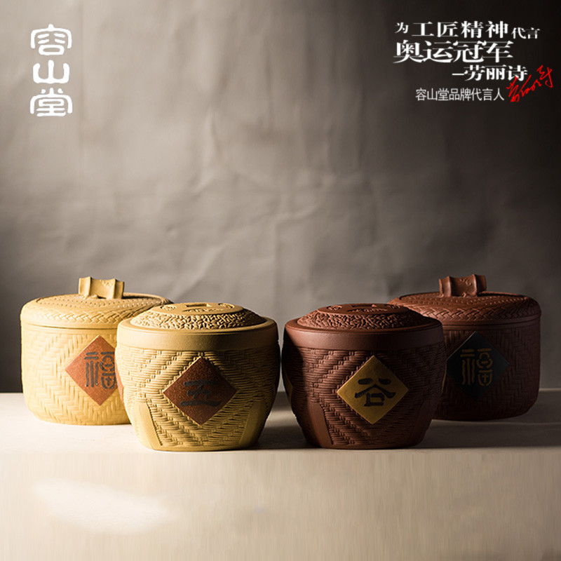 Poon kee darongshan hall yixing tea caddy large ceramic gourd bamboo wugufengdeng yixing purple clay ore segment mud
