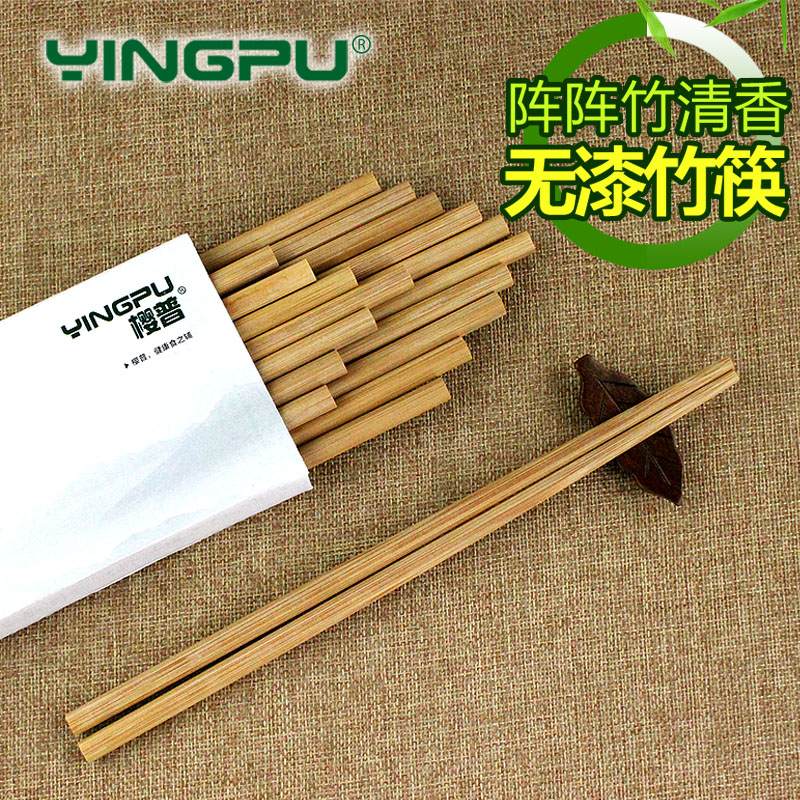 Poor sakura no paint no wax carbonized bamboo chopsticks natural bamboo chopsticks chopsticks home kitchen wood chopsticks 10 pairs of suit