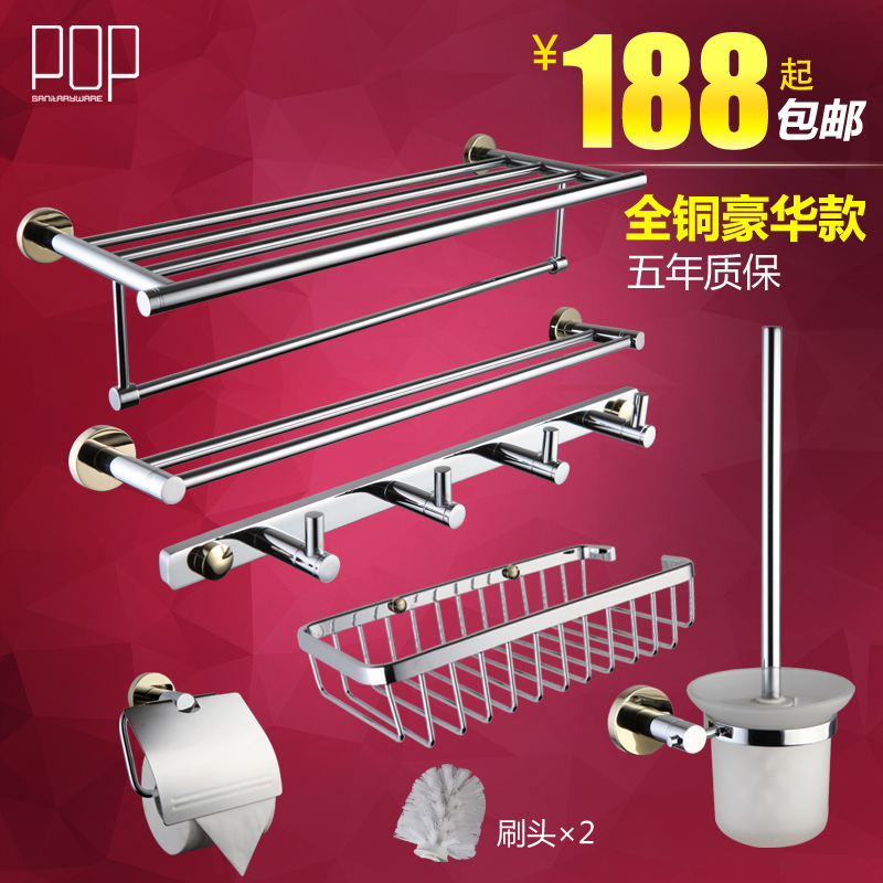 Get Quotations · Pop Bathroom Towel Rack Towel Rack Full Of Copper Coat Hooks  Bathroom Towel Rack Shelving Metal