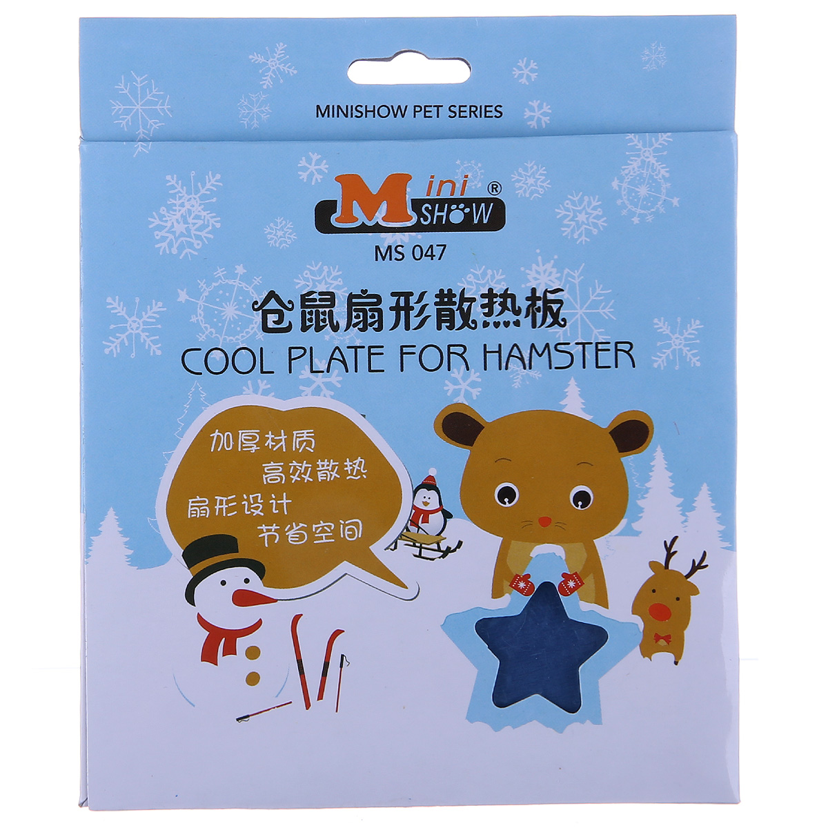 Porch net niu anji hamster refreshing cool ice box ice cooling plate fins rabbits guinea guinea pig dragon cat
