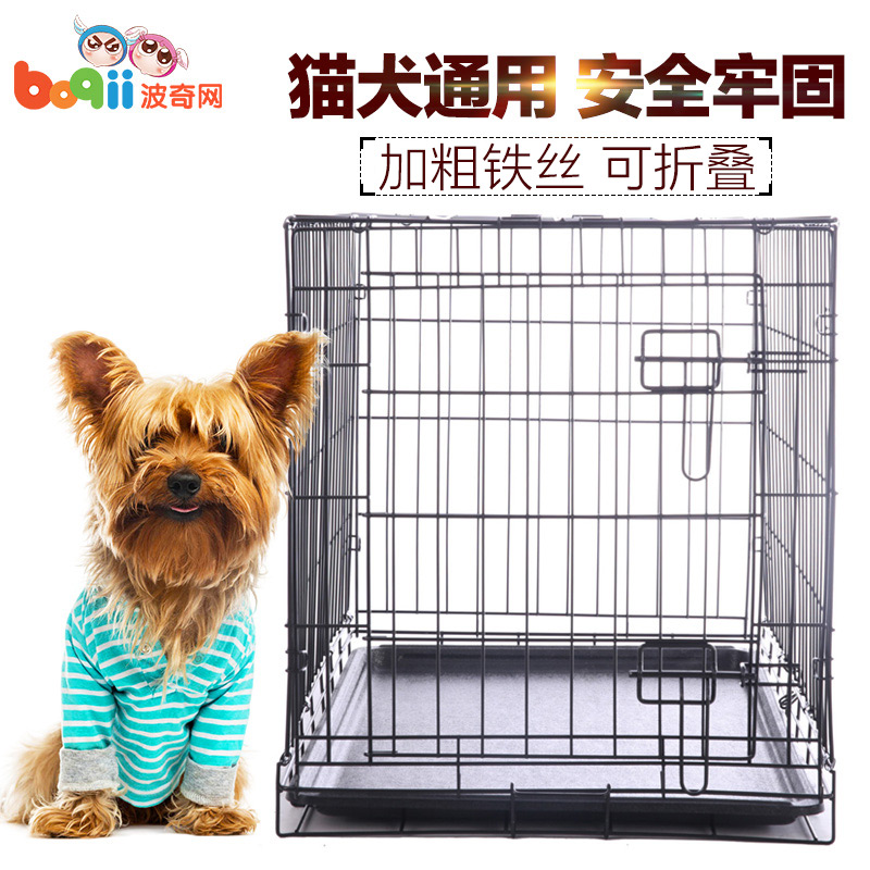 Porch net pro yee pet cat teddy golden retriever dog cage cage cage folding wire pet cage of iron