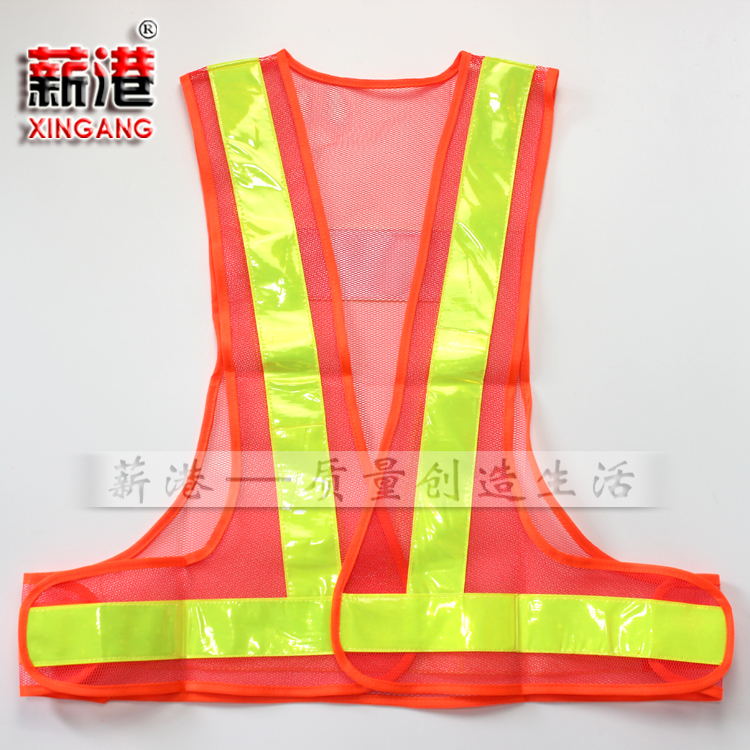Port salary reflective vests v construction traffic sanitation reflective vest reflective vest reflective vest reflective clothing reflective clothing