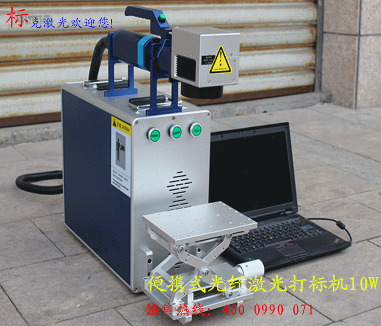 \ Portable fiber laser marking machine laser marking machine \ \ w jewelry fiber laser marking machine marking machine