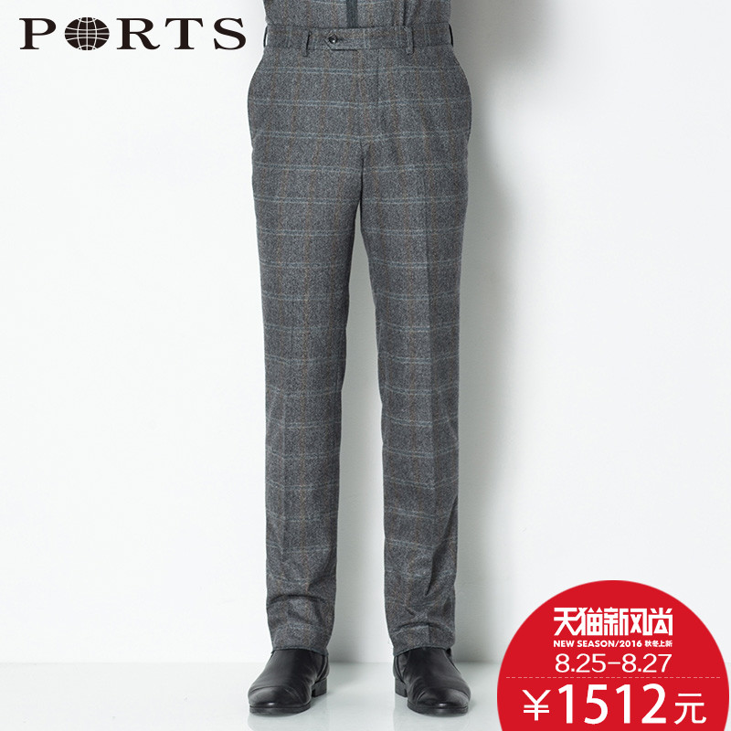 Ports/ports counter genuine 2015 autumn and winter new men's business casual straight hit color striped pants suit