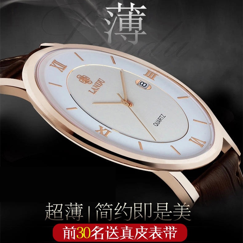 Positive brand lando thin quartz watch waterproof ladies fashion watch female couple watch really belt men's watches