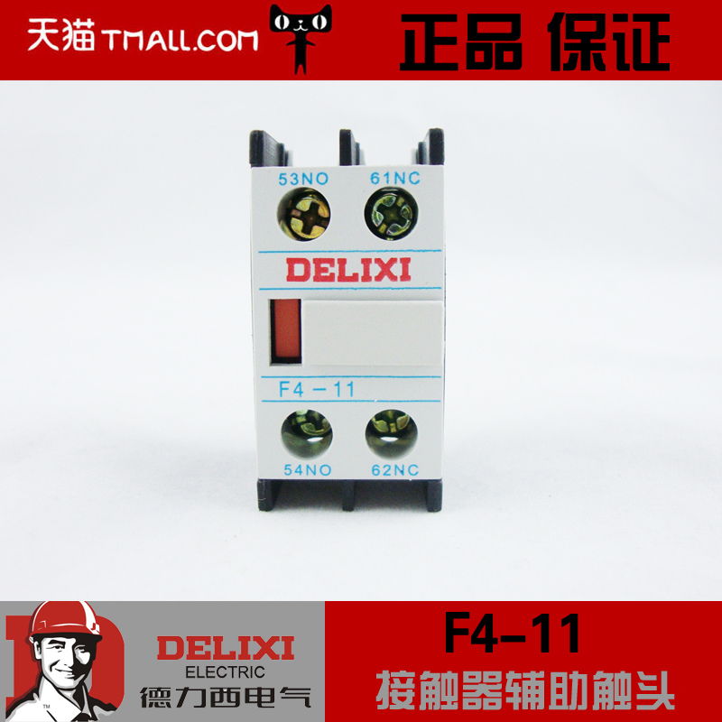 Positive moral force west ac contactor auxiliary contact auxiliary contact cjx2 auxiliary contacts f4-11