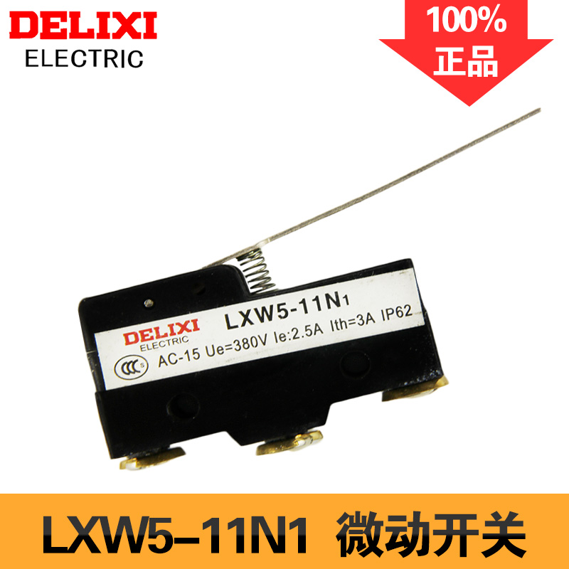 Positive moral force west micro switch lxw5-11n1 (z-15gw-b) limit switch limit switch