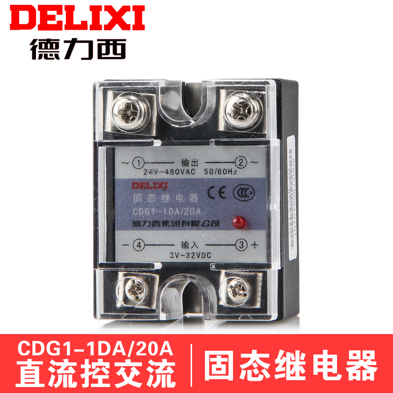 Positive moral force xidan phase dc control ac ssr solid state relay dc-ac20A aída without contact relay
