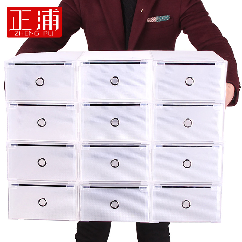 Positive pu men metal edging drawer shoebox shoebox thick plastic clamshell crystal drawer transparent shoebox shoebox storage box