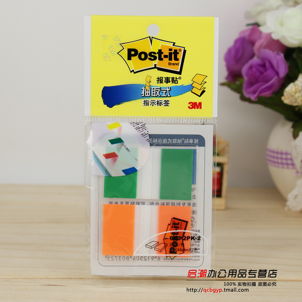 Post-it post 3m clear instructions on the label sticky 680-2pk-2 green + orange m thescrapof article