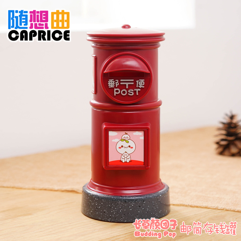 Postal tube mailbox piggy piggy creative cute oversized children's piggy piggy coin purse paper plastic piggy bank