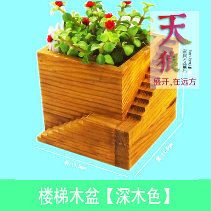 Pots and more meat and more meat plants combination of creative wood flower flower flower plants pots small pots rectangular wooden flowerpot