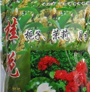 Potted flower fertilizer fertilizer fertilizer jasmine scented osmanthus flower gardening supplies fertilizer organic fertilizer compound fertilizer