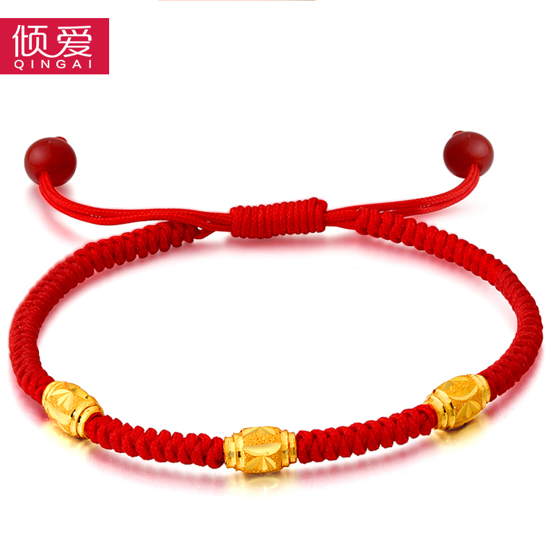 Pour love足金ram natal red string bracelet female gold bracelet jewelry to send his girlfriend a birthday gift