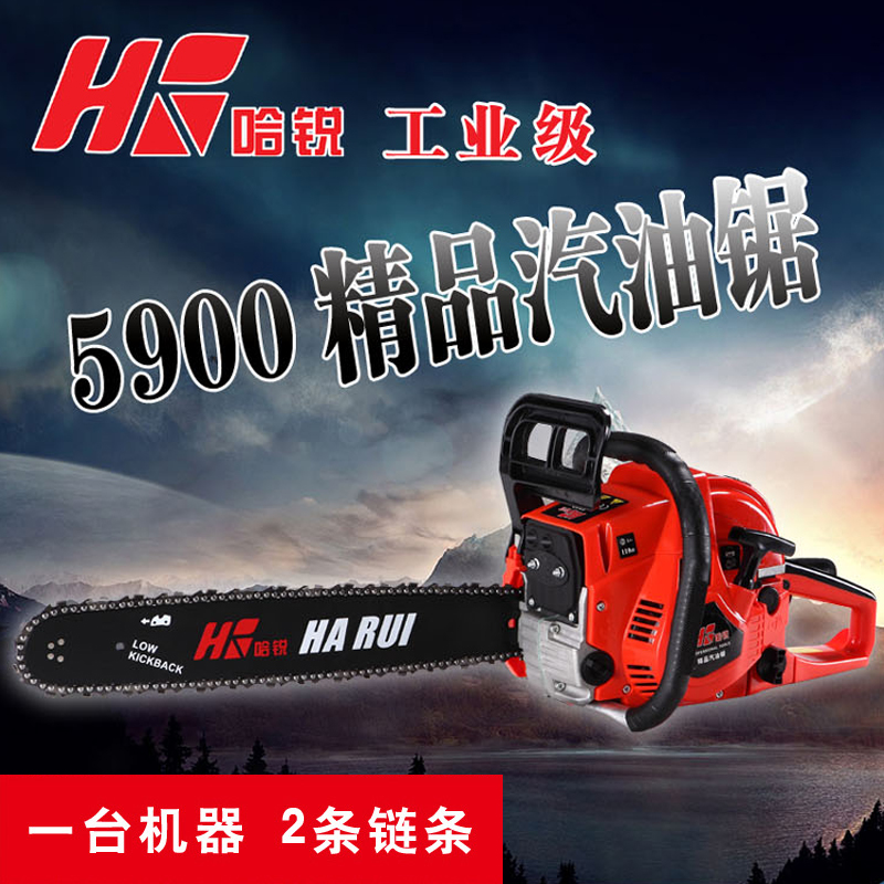 Power chain saw gasoline chain saw gasoline chainsaw logging saws easy to start
