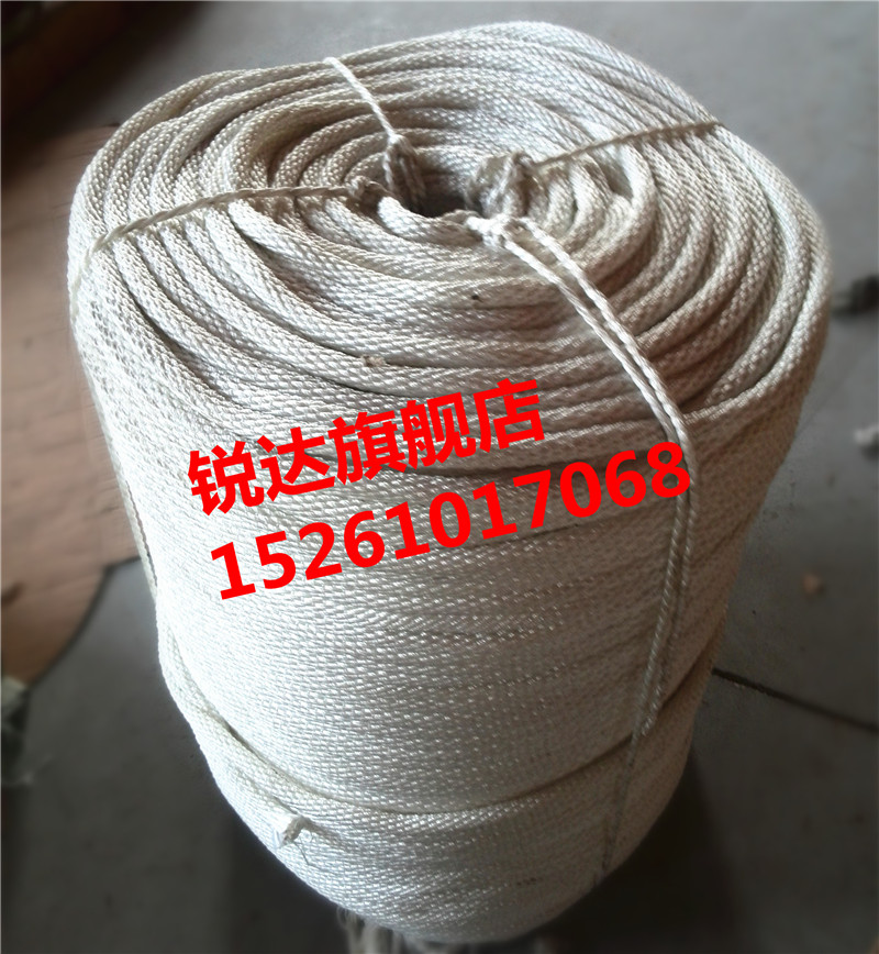 Power construction operating shengni long rope rope braided rope rope altitude cleaning the whole series of woven nylon rope 10mm