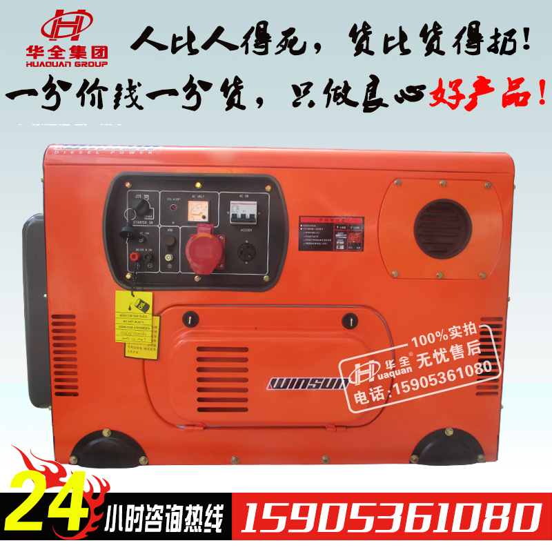 Power generator diesel generator set one machine 380 v 10 KW ultra quiet household 10kw power