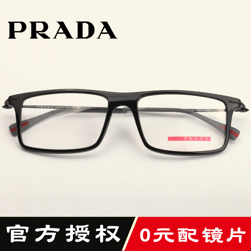 5483abec73 Buy Prada prada eyeglass frames myopia frame sheet metal frame influx of big  box fashion for men and women vps03e in Cheap Price on Alibaba.com